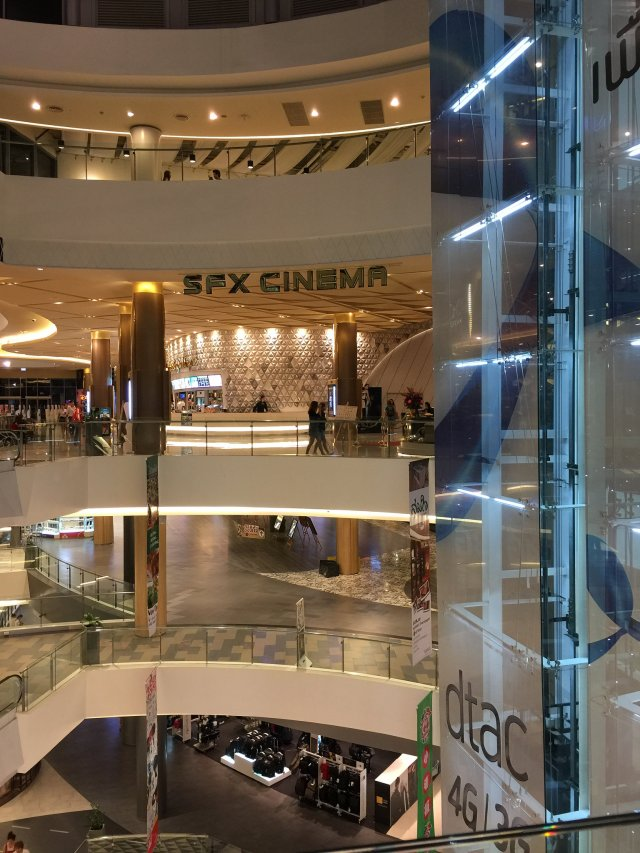 SFX Cinema in the Maya Mall