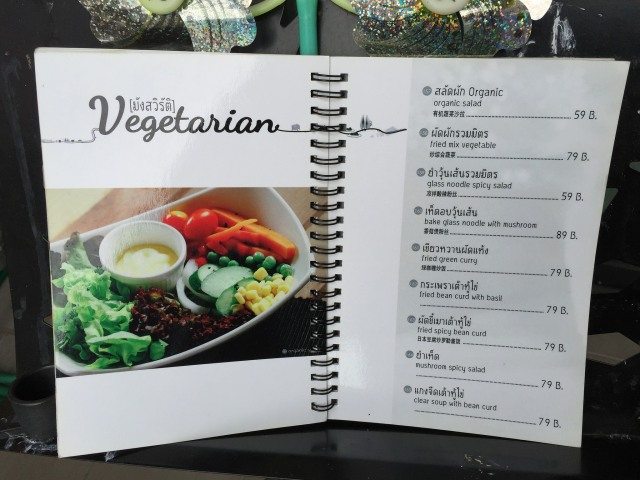 Most restaurants have both English and Thai, and many feature a vegetarian section. This is a Zood Zood.